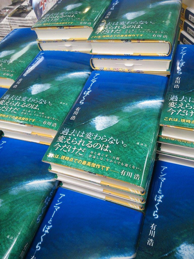 【有楽町店】最新BEST5発表!(2016・7/17-7/23)