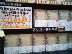 最新BEST5発表!(2016・8/21-8/27)