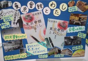 【有楽町店】最新BEST5発表!(2016・7/31-8/6)
