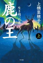 【新春大抽選会】連動ツイート企画!その3「誰かにプレゼントしたい本」は?