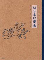 【新春大抽選会】連動ツイート企画・ラスト!「これから売りたいオススメ本」は?