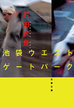 【新春大抽選会】連動ツイート企画!その6「墓場まで持っていきたい本」は?