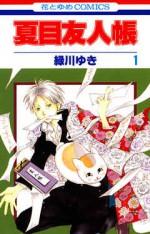 【新春大抽選会】連動ツイート企画!「ほっとヒトイキつける本」は?
