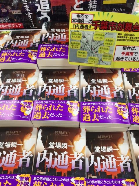 最新BEST5発表!(2017・1/30-2/5)