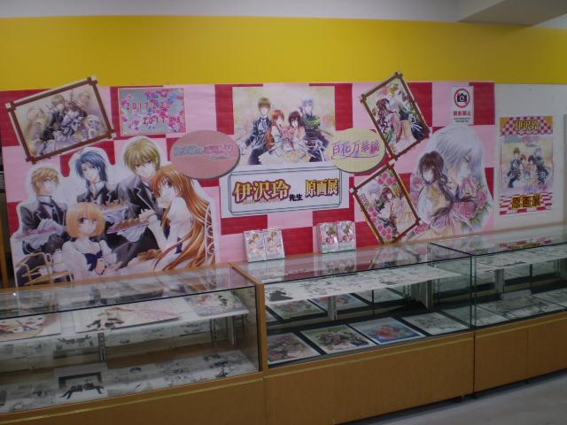 伊沢玲先生 2作品同時発売記念 原画展 開催です。