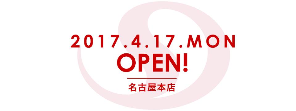 名古屋本店 OP