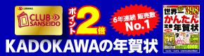 2017.11_KADOKAWA