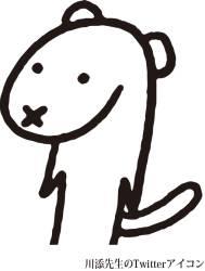 「第4回年末年始は神保町で人文書フェア」公式イベント 川添愛先生トーク&サイン会(『自動人形の城』刊行記念)