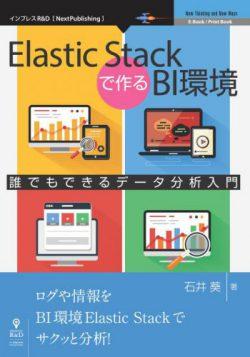 【オンデマンド】「技術書典」シリーズ販売しています!