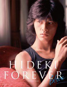 西城秀樹写真集『HIDEKI FOREVER blue』出版記念パネル展イン札幌