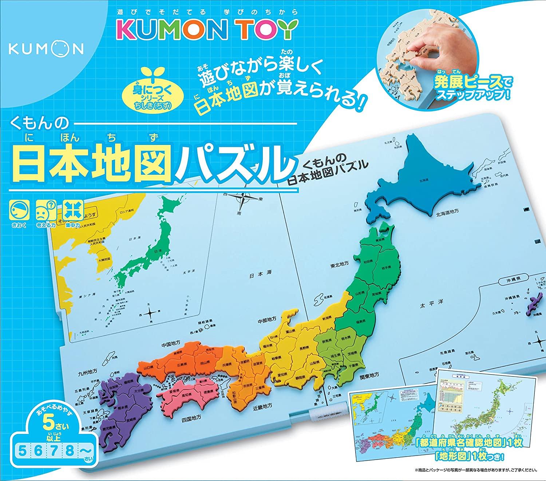 7月20日(月)~8月16日(日)夏のくもんフェアがスタート!